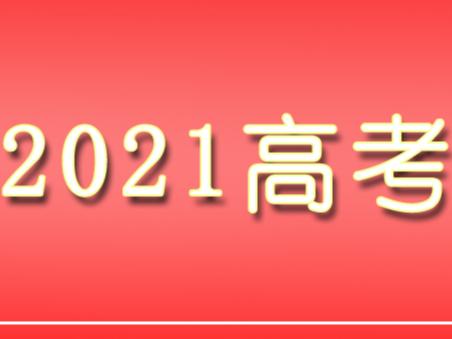 涓�2021骞村�ㄥ�介����瀛�瀛�浠���娌癸�